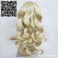 Cheap 2015 Sale Apliques De Cabelo Sintetico Presilha Hair Tail Bina Wig Golden Clip Horse Europe Selling Fake For Ponytail Grip Type
