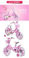 balance bikes - new phoenix brand inch to years safe boy girl unisex children kid child wheels balance car bicycle cartoon car kids bike