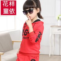 Wholesale 2015 autumn new children s clothing girls big virgin cotton Set children piece fitted long sleeved letter campaign