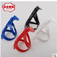 Wholesale 5PCS PC water bottle cage bicycle cup holder cup holder color bottle cage MTB riding accessories and equipment g