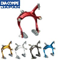 bicycle brake caliper red - DIA COMPE city bicycle brake Front dual pivot caliper brake Bicycle parts C brakes mm Aluminum alloy forging clip RED GOLD
