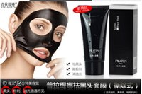 area clean - 2015 New Style PILATEN To Black Mask T Facial Treatment To Tear Pull Area To Blackheads