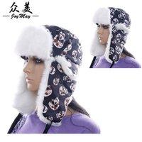 Wholesale High Quality winter Warm Proof Trapper Hat Women aviator hat sport Skull hat boutdoor ear flaps bomber caps W062