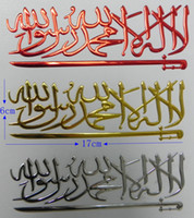 automotive exterior accessories - Muslim supplies automotive exterior accessories supplies Islam scripture car stickers