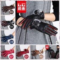 Wholesale 2014 colors sizes fashion hot selling elegant women man warm leather pu gloves velvet glove outdoor driving glovesTOPB511