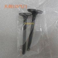 Cheap Wholesale-Yamaha genuine original valve YBR125 Sword 125 days halberd valve 125 valve