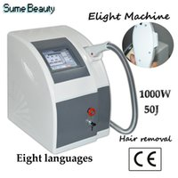 Wholesale Professional IPL Hair Removal E light Skin Rejuvenation Machine intensity pulse light for hair removal and skin rejuvenation IPL aesthetic