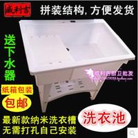 Wholesale Weili Ji latest nanotechnology laundry sink bathroom vanity sink cabinet basin Specials do47