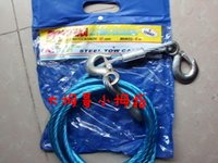 Wholesale t steel wire rope car towing rope trailer rope trailer belt bandage order lt no track