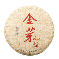 Wholesale 100g yunnan shou puerh lose weight healthy china food ripe puer tea