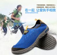 socone sports sneakers outdoor