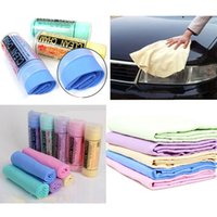 Cheap Vogue 43*32cm Magic Car Cleaning Towel Wipes Washing Cloth Absorbent Clean Wipes #80594