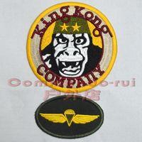 badge print company - King Kong Company badge armband film version of King Kong taxi driver Taxi Driver