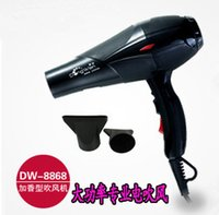 Wholesale Factory direct Hua Reliance household hair dryer mute salon hair dryer hot and cold wind power hairdryers