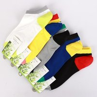 bamboo products manufacturers - 2014 Freeshipping pairs sale hot new men Pure color bamboo fiber products male ship socks manufacturer contact socks