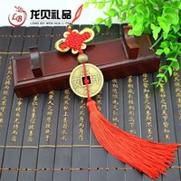 Wholesale Chinese knot pendant sachet sachet word blessing coins Features jewelry crafts gifts to send foreigners abroad