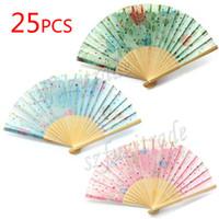Wholesale 25pcs Hot Nice Wedding Decoration Bamboo Folding Fan Party Supplies Women Lady Elegant Hand Fan Vintage Chinese Style AHA00148C