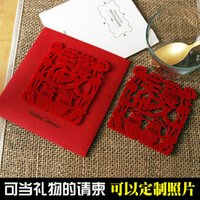Wholesale Wedding Invitation Upscale Chinese invitations creative personalized custom photo