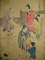 antique pan light - Rare antique chinese museum painting scroll by Pan Tianshou