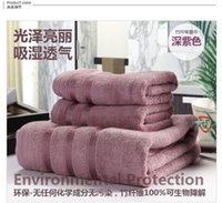 Wholesale 34 CM bamboo fiber Sports Travel Gym Fitness Beach Swim Camping Bath Towel New hot sale