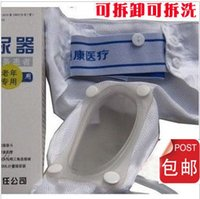 Wholesale Silica gel ventilating female urine collector of high end female super soft silicone containing urine urine collector urinal