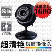 Wholesale Shuangfeiyan PK G ultra clear anti glare coating brilliant camera million pixel camera