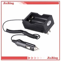 Wholesale New Arrive Battery Charger US Free EU UK AU Adaptor Wall Charger for Headlamp Flashlight Torch Car Charger