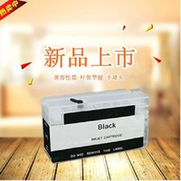 Wholesale emtpy for HP refillable ink cartridge with reset chip for HP Officejet Pro for HP960