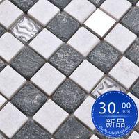 bathroom tile materials - Gray sandstone backdrop of natural stone mosaic floor tile bathroom wall building materials A4010