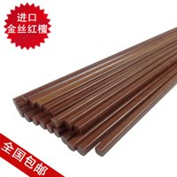 apricot wax - Apricot wooden chopsticks red sandalwood chopsticks mahogany chopsticks paint wax log solid wood chopsticks gift set
