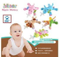 Wholesale Soother Baby toys Baby animal plush toy dolls silicone pacifier for more than three months factory direct in stock
