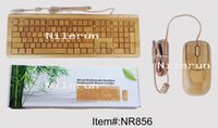 Wholesale Wired multimedia bamboo keyboard and mouse combo