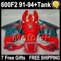 Cheap 7gifts NEW Red For HONDA CBR600F2 1992 1993 91 92 93 94+Free Red Green CBR 600 G1923 CBR600 F2 1991 1994 CBR 600F2 Top Fairing Kit