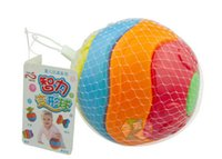 Cheap free shipping The new intelligence Variety shape deformation fitness ball around music enlightenment fight inserted educational toys WT367