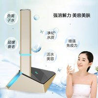 Wholesale Hot Latest Patented Products IPM Hydrogen ion H3O MAGIC STICK IN NOBLE GOLDEN LIMITED EDITION water hydrogen rich Beauty Health water drink