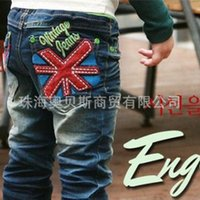 Wholesale children s clothing autumn Korean version boys and girls embroidered jeans