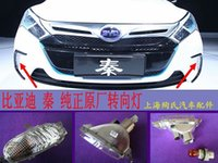 Wholesale steering parts for BYD Qin small lamp headlights turn lights with cornering lights genuine bulb