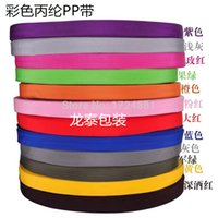 bag sewing tape - quot cm yards high quality webbing ribbon tapes for bags and hand made sewing accessories belts