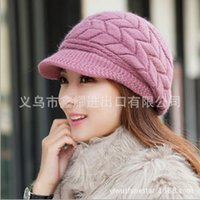 Wholesale Women Warm Winter Beret Wool Hat beanie hats for ladies fashion cotton skull caps