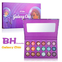 palette 18 color - New Styler Makeup BH Cosmetics Galaxy Chic Color Baked Eyeshadow Palette Long lasting Easy To Wear