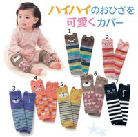 Wholesale Cute Boots For Baby Girls - Cartoon Children kids leg warmers Cotton baby girls cute bear stripe boot socks stocking ARM warm striped foot cover for Infant baby hot