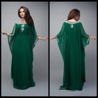 islamic clothing - 2016 Caftan Long Dubai Muslim Kaftan Abayas Arabic Turkish For sale Evening Robe Abayas for Woman Islamic Clothing