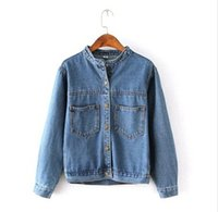 color jeans - Fashion Autumn Vintage Women s Jeans Loose Denim Jacket Women Short Jean Jacket jackets for women Outwear