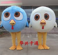 Wholesale Super Cartoon Turkey Mascot Costumes For valentine s day wedding appliance Mascot Costumes Show Clothing
