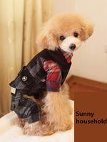 Оптовые Тедди-собака одежда осенью и зимой одежда толстые ноги животное жилет VIP бишон щенок осень