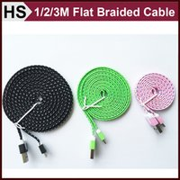 Cheap Braided Flat USB Cable Best Micro USB Charging Cord