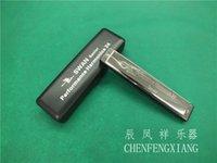 Wholesale Harmonica harmonica swan swan hole harmonica tremolo harmonica senior C SW24H designed for Taobao