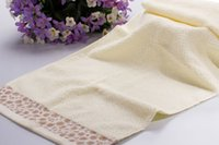 adult department store - Towel factory outlets leopard jacquard cotton towels soft and absorbent household materials department store sales