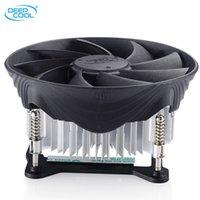 Wholesale Aeolus shipping Hyeonpung I sunflowers Intel edition aluminum platform specific radiator