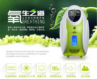 best electrical cars - New coming China Best hospital use medical portable oxygen concentrator generator home with adjustable LPM oxygen machine
